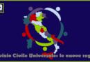"""SERVIZIO CIVILE UNIVERSALE: LANZARIN, """"CAMBIANO LE REGOLE, NOVITÀ DA COGLIERE""""."""